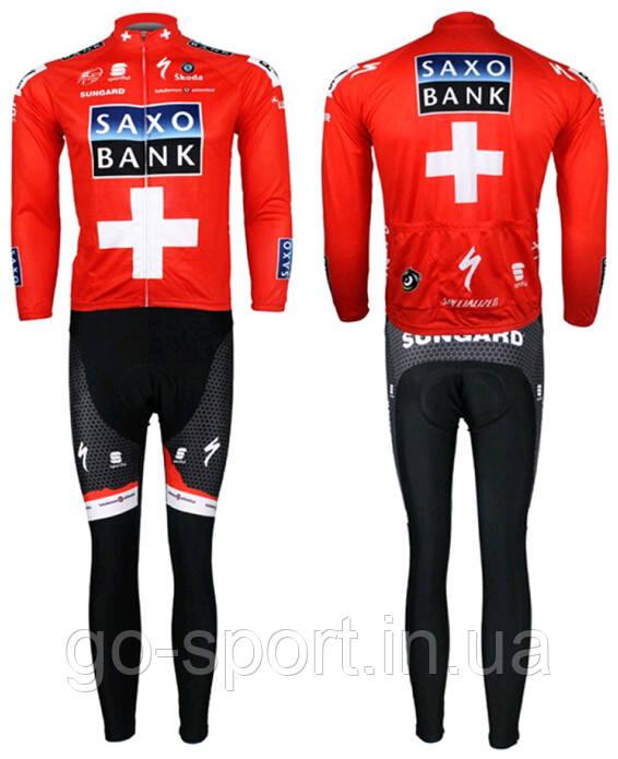ДЕМИСЕЗОННАЯ Велоформа SAXO BANK 2010 v6