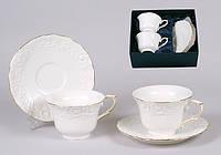 """Элитный чайный набор """"Кружево"""", фарфор, 2 чашки с блюдцами"""
