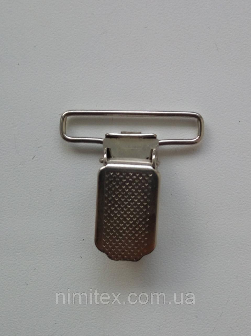Зажим для подтяжек 30 мм никель