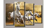 "Модульная картина на холсте ""Лошади"""