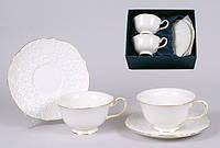 """Элитный чайный набор """"Узор"""", фарфор, 2 чашки с блюдцами"""