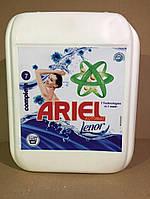 Гель для стирки Ariel & lenor 5L