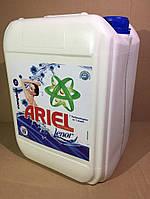 Гель для стирки Ariel & lenor 10L
