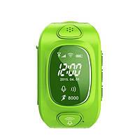 Детские умные часы Q50s/G300S  SMART BABY WATCH GPS