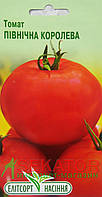 "Семена  томата Северная Королева, сверхранний 0,1 г, ""Елiтсортнасiння"", Украина"