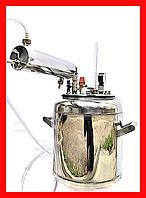 Автоклав холодильник (Самогонный аппарат) (Хотин)