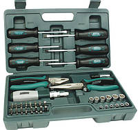 Мини набор инструментов Brüder Mannesmann 45 шт. Германия
