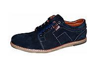 Туфли мужские синие на шнурках из натуральной замши, мужская кожаная обувь от производителя модель Г133-Т