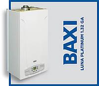 Газовый конденсационный котел BAXI LUNA PLATINUM 1.32 GA