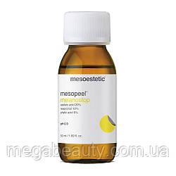 Комбинированный пилинг Меланостоп / Melanostop peel