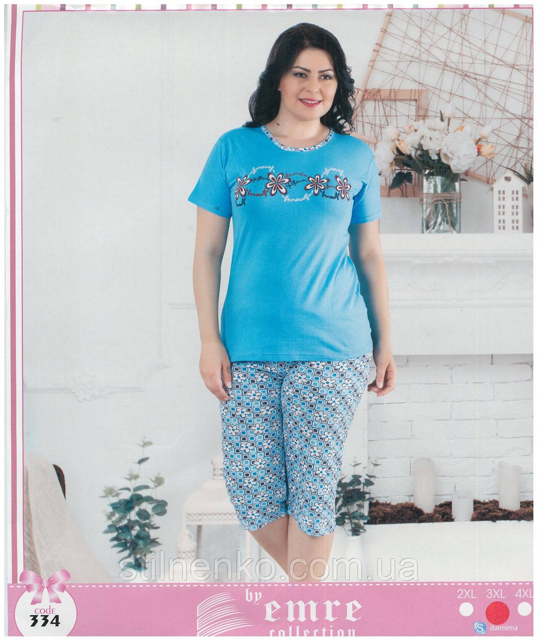 "Пижама батал ""Emre collection"" 2XL,3XL,4XL Турция"