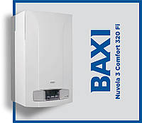 Газовый котел турбированный Baxi Nuvola 3 Comfort 320 Fi — 32 кВт