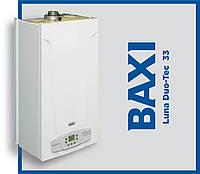 Газовый котел конденсационный Baxi Luna Duo-Tec  33 — 33 кВт