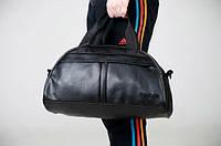 Модная спортивная сумка рибок Reebok