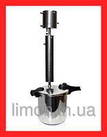 Самогонный аппарат Домовенок-5 + скороварка (Черновцы)