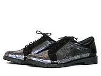Туфли серебристого цвета