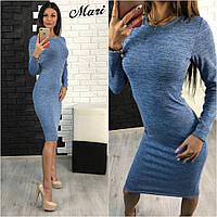 Модное облегающее платье в расцветках 464 (м218/2)