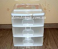 Мини комод настольный пластиковый (24*35) 3 ящика, Украина