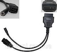 Переходник OBD-II - PSA 2P Cable, Peugeot 2 pin адаптер