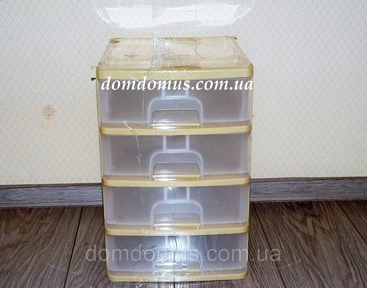 Мини комод настольный пластиковый 4 ящика (24*35), Украина