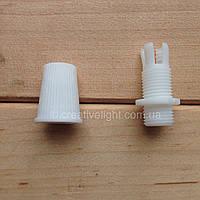 Фиксатор тканевого провода в патроне (белый)