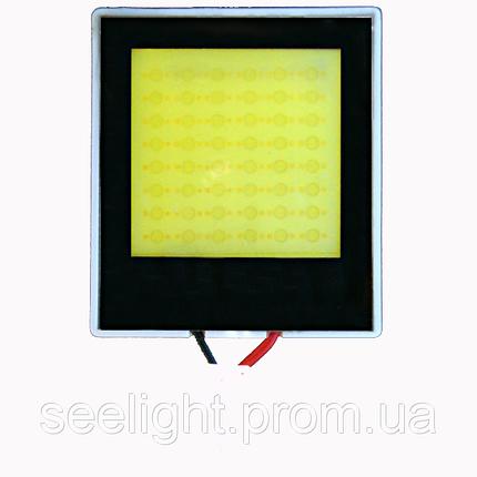 Светодиодная  панель для освещения салона автомобиля 24W-COB, фото 2