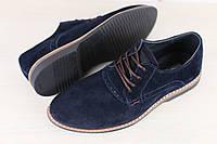 Мужские синие замшевые туфли производство Украина