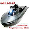 """Кораблик для прикормки JABO-2AL-20А с """"Турбо режимом"""" - функцией ускорения, с АКБ 20А/Ч"""