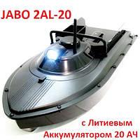 JABO-2AL-20 - прикормочный кораблик с Литиевым Аккумулятором 20 А/Ч радиоуправляемый для завоза прикормки