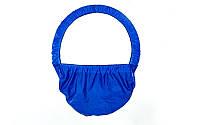 Чехол-сумка для обруча и предметов гимнастических DR-1716