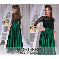 Вечернее женское платье в пол из шелкового атласа и дорогого гипюра черный+зеленый