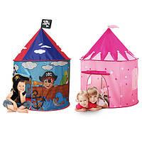 Палатка детская домик M 3317