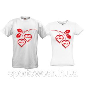Парные футболки Любовная вишенка
