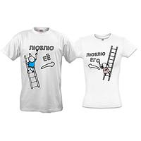 Парные футболки Взаимность