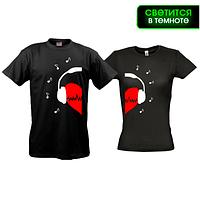 """Парные футболки """"Сердце в наушниках"""" (glow)"""