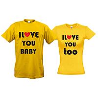 Парные футболки I love you baby