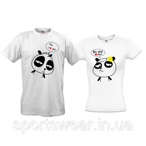 Парные футболки с пандами - Do you love me