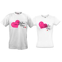 Парные футболки Сердце не выбирает