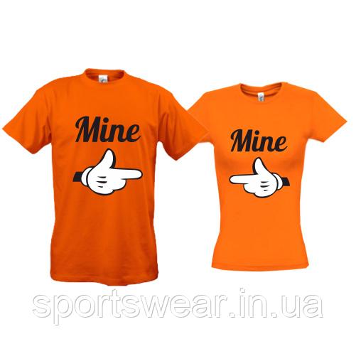 Парные футболки Mine