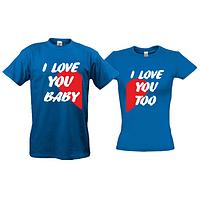 Парные футболки I love you, baby