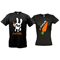 Парные футболки любовь-морковь