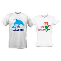 Парные футболки Дельфин и Русалка