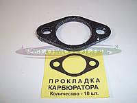 Прокладка карбюратора (тонкая)