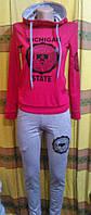 Подростковый спортивный костюм Юстина (двухнитка)
