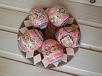 Писанки пасхальные 60х50 (деревянные расписные яйца), ромбы подпоясанные белые