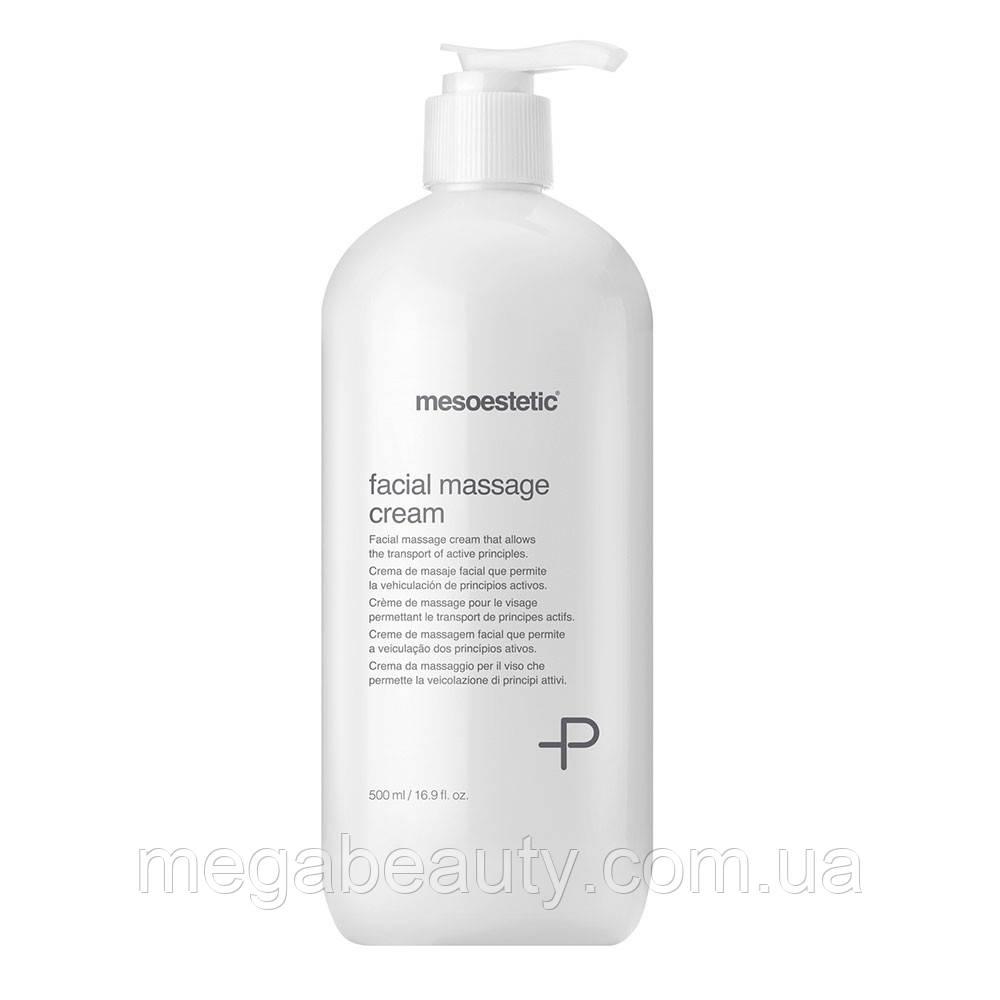 Массажный крем для лица / facial massage cream