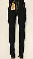 Женские лосины под джинс ТМ KENALIN арт.9501 оптом., фото 1