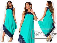 Двухцветное платье больших размеров