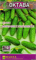 Семена Огурец самоопыляющийся Мальчик-с-пальчик F1, 10 семян Манул Октава