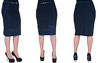 Женская юбка большого размера. Цвет синий. Размер: 52,54,56,58.  Код 234